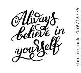 black and white hand lettering... | Shutterstock . vector #459716779