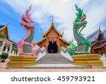 wat ban den temple or wat den... | Shutterstock . vector #459793921