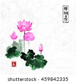 lotus flowers hand drawn with... | Shutterstock .eps vector #459842335