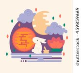 chinese mid autumn festival... | Shutterstock .eps vector #459859669