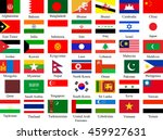 big collection of asian flags   ... | Shutterstock .eps vector #459927631
