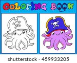 coloring  octopus  pirate..... | Shutterstock .eps vector #459933205