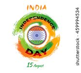 indian independence day festive ... | Shutterstock . vector #459994534