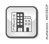 hotel icon | Shutterstock .eps vector #460158229