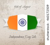India Independence Day...