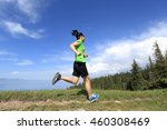 healthy young woman trail... | Shutterstock . vector #460308469
