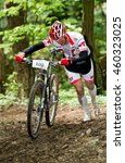 Small photo of Sell Bike marathon, Czech Republic-May 2,2015 Mountain Bike Race. Agony