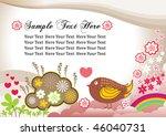 vintage frame 120 | Shutterstock .eps vector #46040731