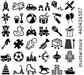 toys icon collection   vector...