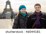 happy smiling couple in paris... | Shutterstock . vector #46044181