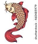vector illustration of japanese ... | Shutterstock .eps vector #460485979