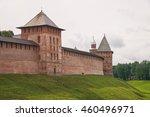 veliky novgorod. view of the... | Shutterstock . vector #460496971