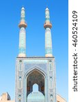 in iran  blur  islamic... | Shutterstock . vector #460524109