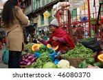 kathmandu  nepal   december 29  ... | Shutterstock . vector #46080370