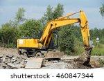 road repairs | Shutterstock . vector #460847344