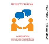 businessman meeting vector icon.... | Shutterstock .eps vector #460873951