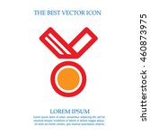 medal vector icon. simple... | Shutterstock .eps vector #460873975