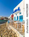 Taverna Tables On Coastal...