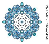 vector illustration of mandala  ... | Shutterstock .eps vector #460924261