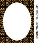 white circle frame background... | Shutterstock . vector #460931284