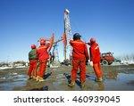 oil drilling exploration  the... | Shutterstock . vector #460939045