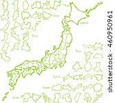 japan map. japanese prefectures....   Shutterstock .eps vector #460950961