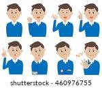 man  expression set | Shutterstock . vector #460976755
