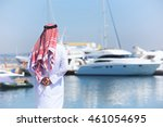 arabian man looking at the... | Shutterstock . vector #461054695
