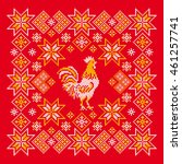 ornament with rooster. cross... | Shutterstock .eps vector #461257741