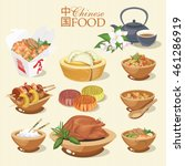vector set with chinese food.... | Shutterstock .eps vector #461286919