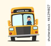 vector illustration school bus | Shutterstock .eps vector #461294827
