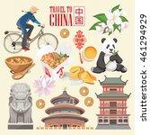 China Travel Vector...