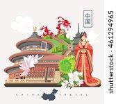 china travel vector... | Shutterstock .eps vector #461294965