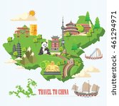 china travel vector... | Shutterstock .eps vector #461294971