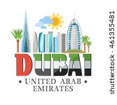 united arabic emirates title... | Shutterstock .eps vector #461355481