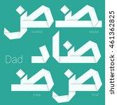 folded paper arabic typeface.... | Shutterstock .eps vector #461362825