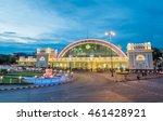 bangkok   july 24   centennial... | Shutterstock . vector #461428921