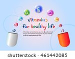 capsule with vitamins nutrient... | Shutterstock .eps vector #461442085