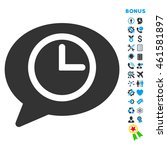 message time icon with bonus... | Shutterstock .eps vector #461581897