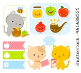 cute cartoons for rosh hashanah  | Shutterstock .eps vector #461638525
