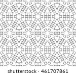 abstract vector seamless...