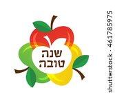 greeting card for rosh hashanah ...   Shutterstock .eps vector #461785975