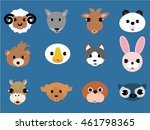 set animal face | Shutterstock .eps vector #461798365