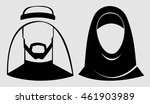 muslim man and woman... | Shutterstock .eps vector #461903989