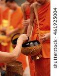 laos tradition | Shutterstock . vector #461925004