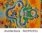 Decorated Walls Of A Buddhist...