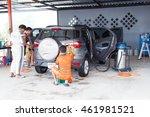 nonthaburi  thailand   july20 ... | Shutterstock . vector #461981521