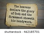 Small photo of Top 500 Bible verses. The heavens declare the glory of God; and the firmament sheweth his handywork. Psalms 19:1