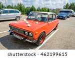 Small photo of ALYTUS, LITHUANIA - JULY 30, 2016: Red LADA, decorated for the wedding day. Lada is a marque of cars manufactured by the Russian car manufacturer AvtoVAZ based in Tolyatti, Samara Oblast.