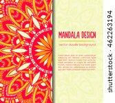 vector mandala decor for your... | Shutterstock .eps vector #462263194